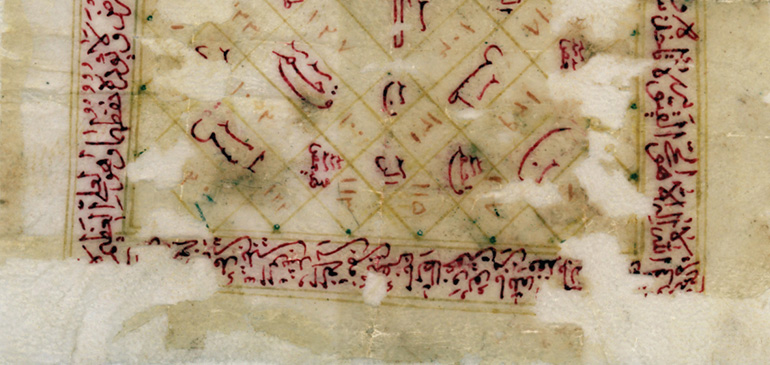 Research scientist Maedeh Darzi studied this 18th century Islamic prayer book using infrared light generated by a synchrotron.